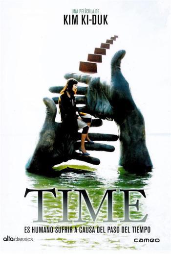 time-shi-gan-9184-1